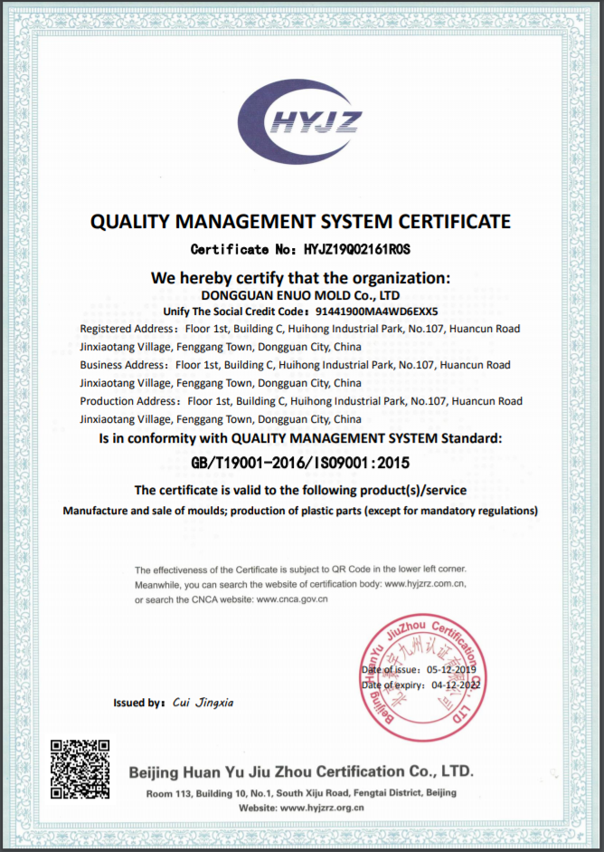 Enuo mold - an ISO 9001